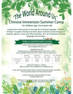 Chinese Immersion 2 - 6 camp